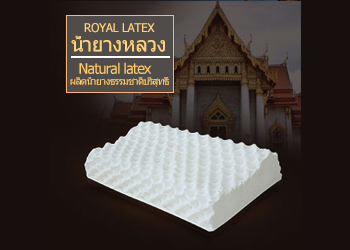 Royal high and low particle massage pillow