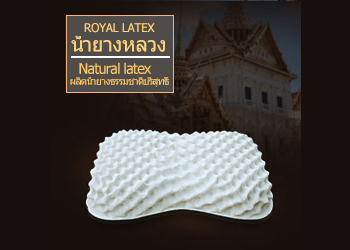 Natural latex beauty granule pillow